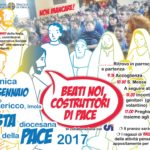 acr-pace-2017
